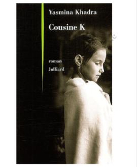 Cousine K