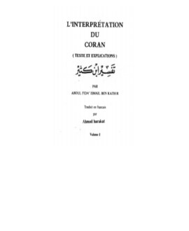 L'interprétation du Saint Coran